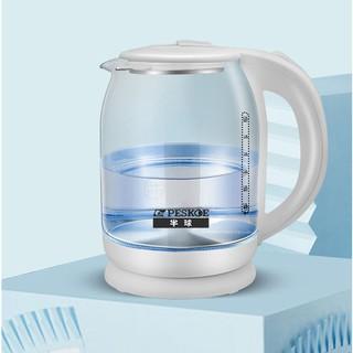 Ấm siêu tốc thủy tinh Peskoe, Bình đun nước đựng nước trong suốt tinh tế hiện đại dung tích 2 lít màu trắng