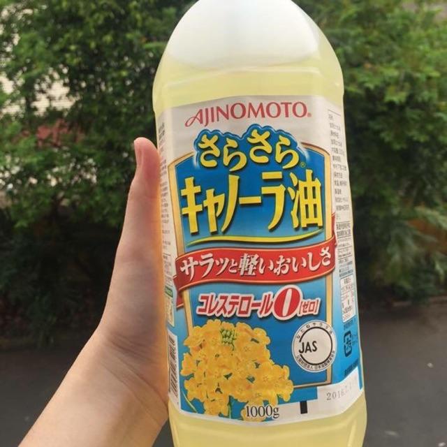 Dầu ăn hạt cải nisshin oillio 1000g của Ajinomoto nhật bản - 21551478 , 1424161622 , 322_1424161622 , 90000 , Dau-an-hat-cai-nisshin-oillio-1000g-cua-Ajinomoto-nhat-ban-322_1424161622 , shopee.vn , Dầu ăn hạt cải nisshin oillio 1000g của Ajinomoto nhật bản