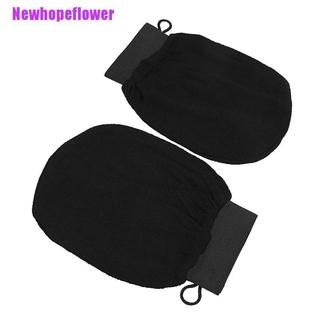 [NFPH] Black Moroccan Hammam Scrub Mitt,Magic Peeling Glove,Exfoliating Bath Gloves