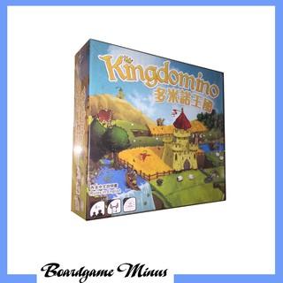 Kingdomino – Trò chơi Domino xây dựng vương quốc