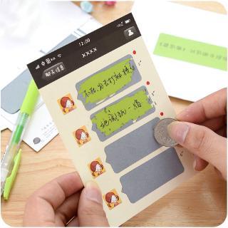 Bộ bưu thiếp thiết kế dạng thẻ cào WeChat DIY độc đáo thumbnail