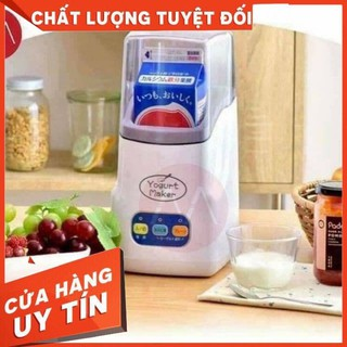Máy Làm Sữa Chua 3 Nút[ FREESHIP️] Máy làm sữa chua Nhật Bản