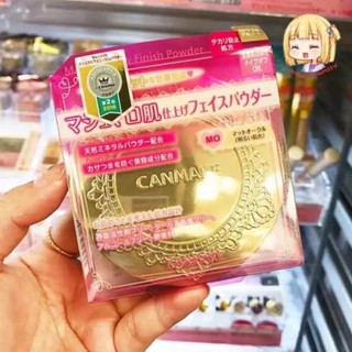 [Bill Đủ Tone] Phấn phủ siêu mịn Canmake - Nội Địa Nhật