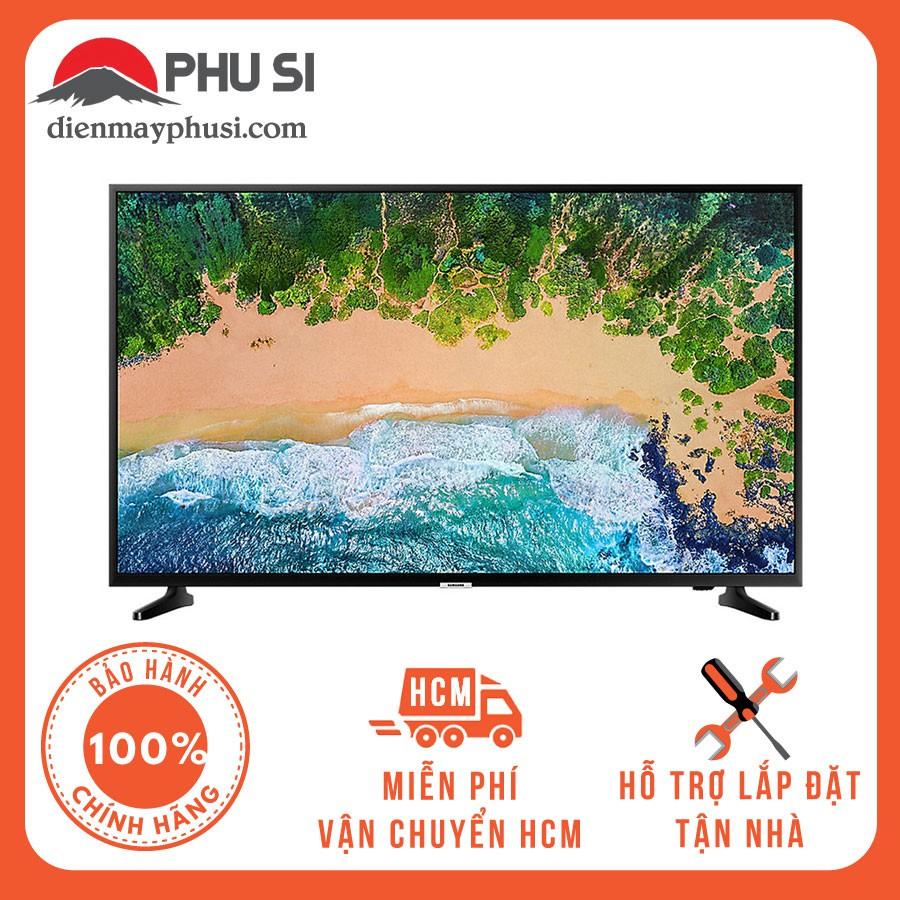 [Giao HCM] 55NU7090 - Smart Tivi Samsung 55 inch 4K UHD UA55NU7090KXXV - Hàng Chính Hãng