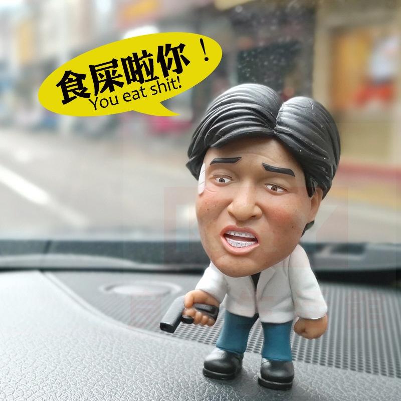 Mô Hình Búp Bê Jacky Cheung Cổ Điển