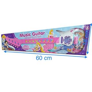 Đồ chơi đàn ghita