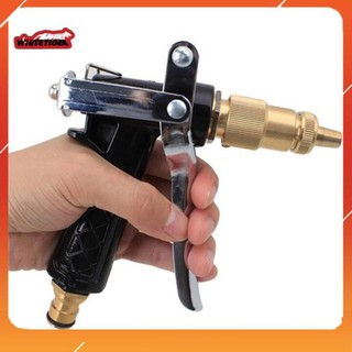 Đầu Vòi xịt rửa tăng áp rửa xe, tưới cây nhiều chế độ 206236 [SKM] thumbnail