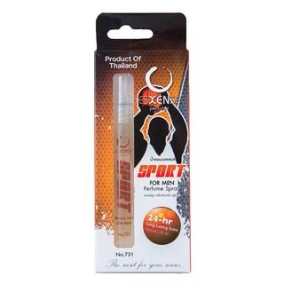 Nước Hoa Nam 24H Esxense Perfume Extrme Sport For Men No. 73 thumbnail