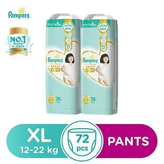 [CỘNG MIẾNG] Tã Bỉm Quần Dán Pamper Nhật Bản đủ size NB70 S64 M52 L42, M48 L38 XL36 thumbnail