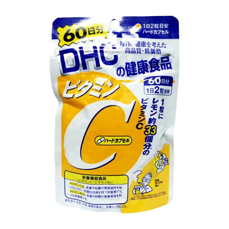 Viên uống bổ sung Vitamin C DHC gói 60 ngày 120 viên
