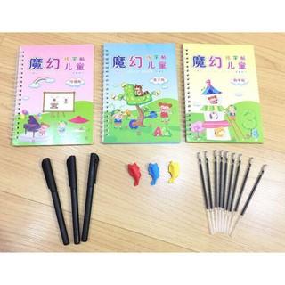 Set 3 quyển tập tô kèm bút rèn chữ viết cho bé