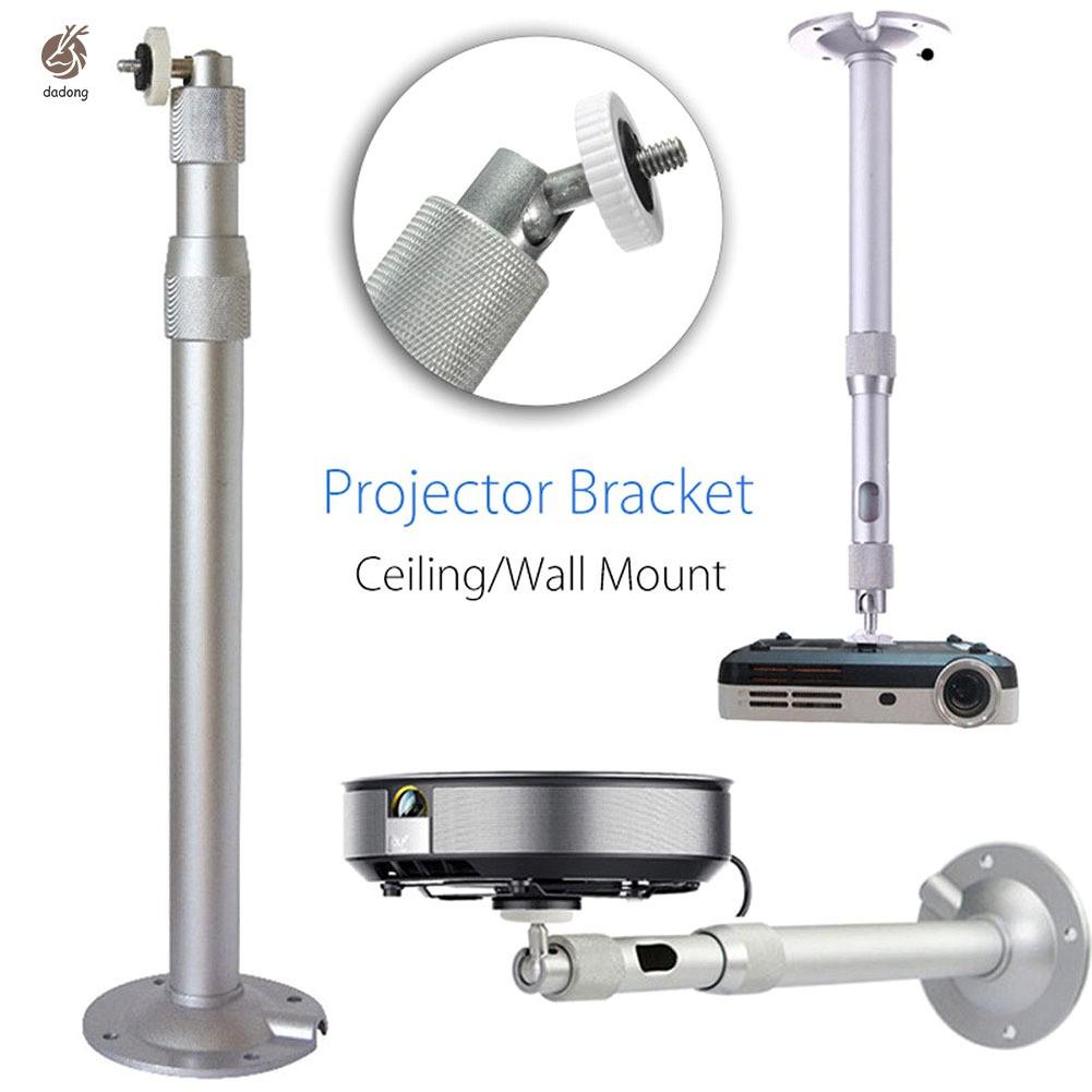 Universal 20-40cm Projector Ceiling Wall Mount Aluminium Bracket 15KG Capacity