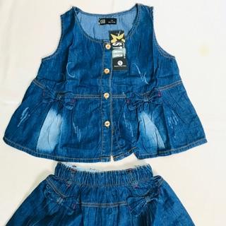 Set váy Jean thumbnail