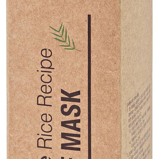 Mặt nạ lột trắng da Verobene Rice Recipe Peel Off Mask 100ml