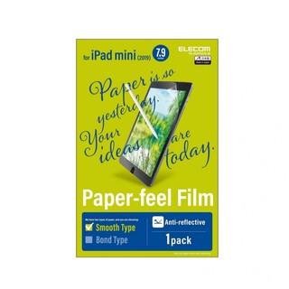 Miếng Dán Màn Hình Ipad TRƠN Elecom Paper- Feel 7.9, 9.7, 11 inch