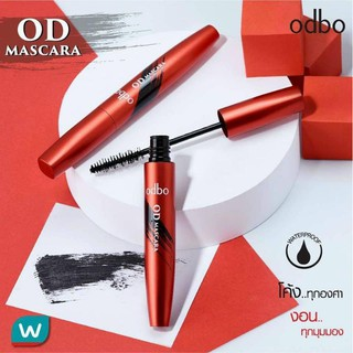 Mascara Odbo Thái thumbnail
