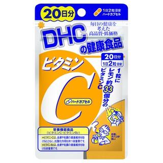 Hình ảnh Viên uống DHC Bổ sung Vitamin C Nhật Bản 40v/gói và 120v/gói-2