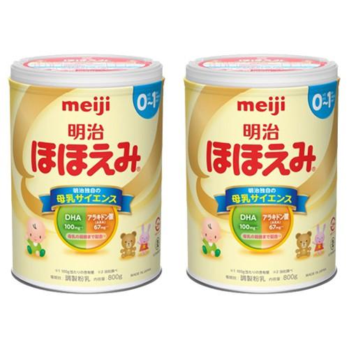 Combo 2 Hộp Sữa meiji 0 nội địa Nhật 800g