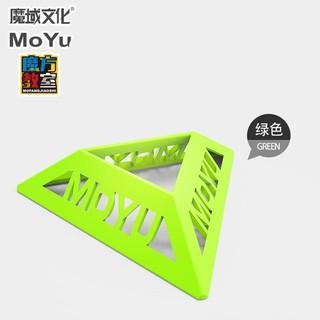 Combo 10 Đế Kê Rubik MoYu Cube Stand Rẻ Đẹp 5