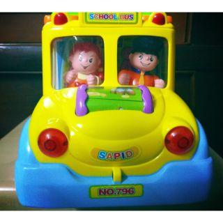 Xe bus lắc lư huile toys phát nhạc