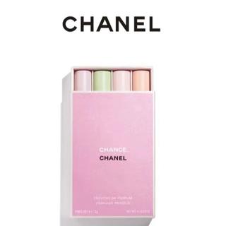 Bút Sáp Mùi Hương Tiện Lợi Chanel 2020 thumbnail