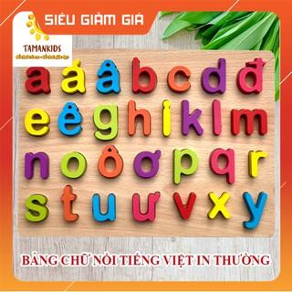 [HÀNG Y HÌNH]🌺Bảng Lắp Ghép Chữ Cái Tiếng Việt In Thường Bằng Gỗ Hàng Việt Nam Giúp Bé Học Chữ Cái