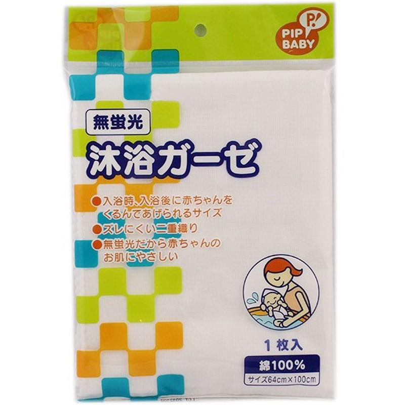 Khăn tắm cotton Pip Baby B017 (64 x 100) Nhật...