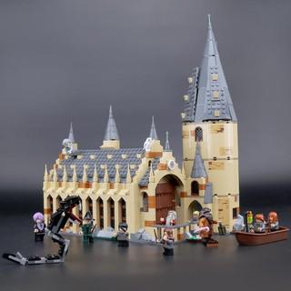 lego – lepin 16052