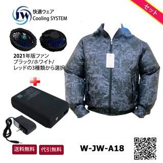 Áo Điều Hoà Nhật Bản JW Chính Hãng-Vải 100% Polyester,chống nắng UV,Chống Nước,Siêu Bền Bỉ (TẶNG KÈM ÁO ĐÁ+4 TÚI ĐÁ KHÔ) thumbnail