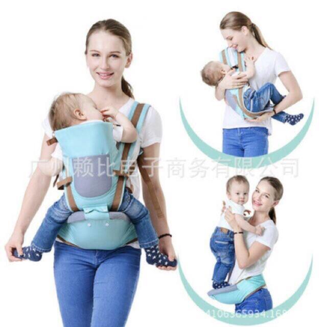 Địu ngồi em bé babylad hỗ trợ mẹ và bé