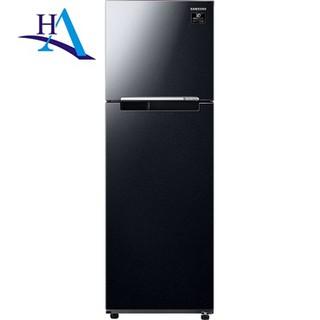 Tủ lạnh Samsung Inverter 256 lít RT25M4032BU/SV (Miễn phí giao tại HCM-ngoài tỉnh liên hệ shop)
