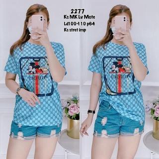 (G) 2277 KS MK GCI MOTE