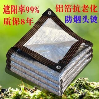 Tấm Lưới Nhôm 99% Cách Nhiệt Che Nắng Tiện Dụng