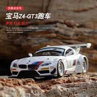  Freeship TQ 99K – Mã TOYFS999 giảm 15%  Mô hình Xe BMW Z4 GT3 