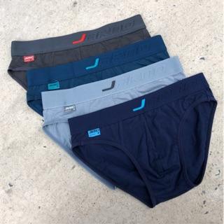Combo 4 quần lót nam lưng bảng lớn tam giác cotton JN32