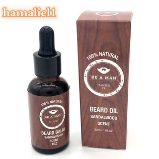 30ml/1oz Beard Oil Conditioner Men Beard Growth Oil Moustache Hair Loss Strengthens Supports Growth