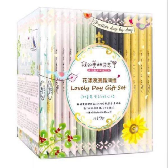 My Beauty Diary - Gift Set Mặt nạ 17 miếng