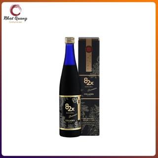 Nước Uống Bổ Sung Collagen 82x Sakura Premium thumbnail