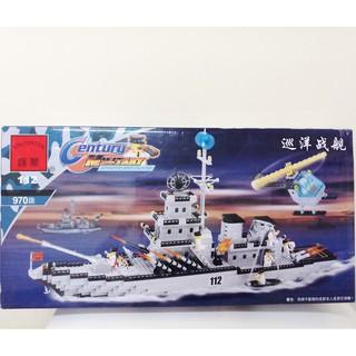 hộp đồ chơi xếp hình tàu chiến 970 miếng đẹp sắc nét. 112