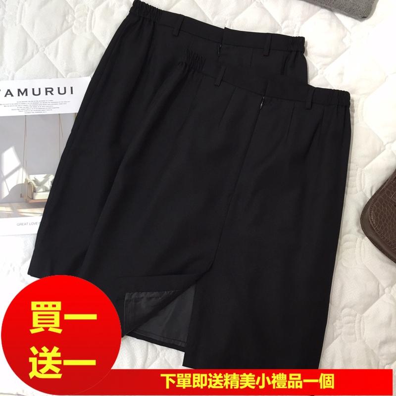hàng có sẵn quần short lưng cao ống rộng
