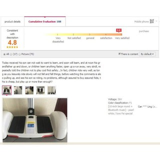 Xe điện cân bằng cao cấp có tay cầm H4 i-feeter [MÃ HD001]