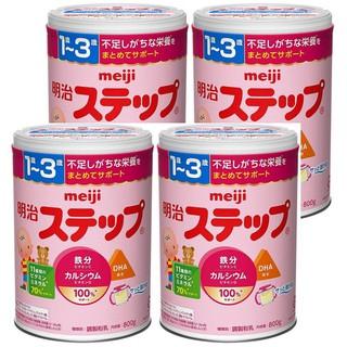 Sữa Meiji hàng nhât thumbnail