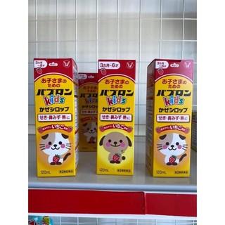 Siro Hương Dâu Hình Chó Mèo Nội Địa Nhật