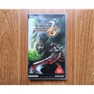 Hàng sưu tầm Monster Hunter 2G (thợ săn quái vật) hệ máy psp thumbnail