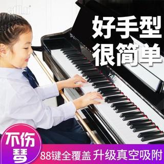 Dụng Cụ Chỉnh Phím Đàn Piano Cho Bé