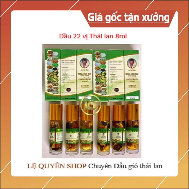 [Giảm giá sốc] Dầu lăn 22 Vị Thảo Dược Thái Lan 8ml
