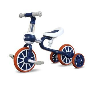Xe chòi chân thăng bằng cho bé MOTION mẫu 2020 4 bánh đồ chơi vận động có bàn đạp (AZSHOP)