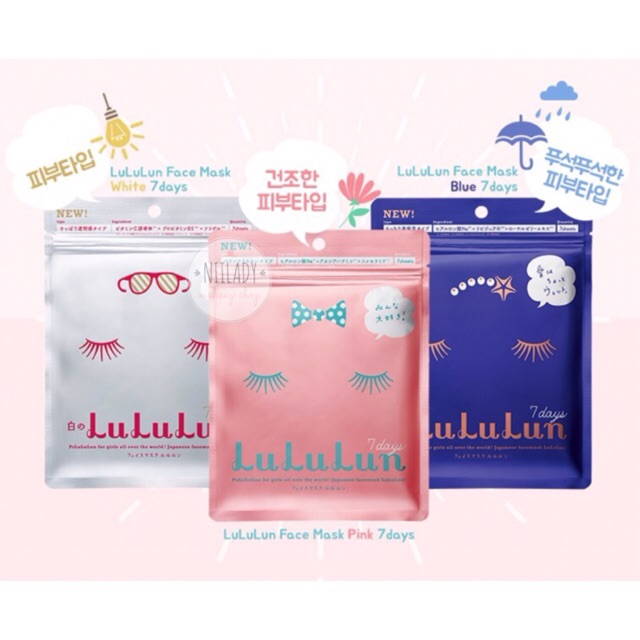 Mặt nạ giấy Lululun Nhật Bản (mua sale tại Hàn Quốc)