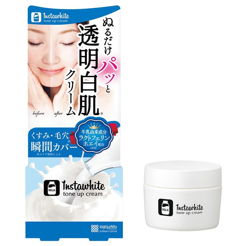 Kem dưỡng make up trắng da Instawhite Meishoku
