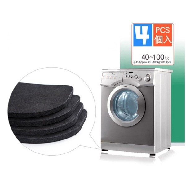 Miếng kê chân máy giặt chống rung ồn - 10078261 , 313422618 , 322_313422618 , 20000 , Mieng-ke-chan-may-giat-chong-rung-on-322_313422618 , shopee.vn , Miếng kê chân máy giặt chống rung ồn